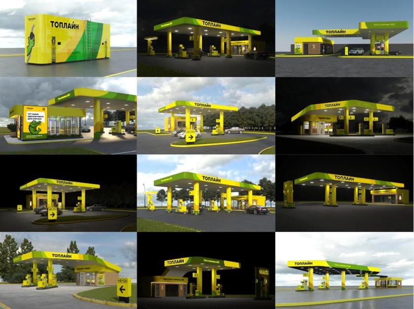 Topline 汽车加油站连锁品牌设计-鳄鱼logo/vi/空间si设计,生动友好充满活力