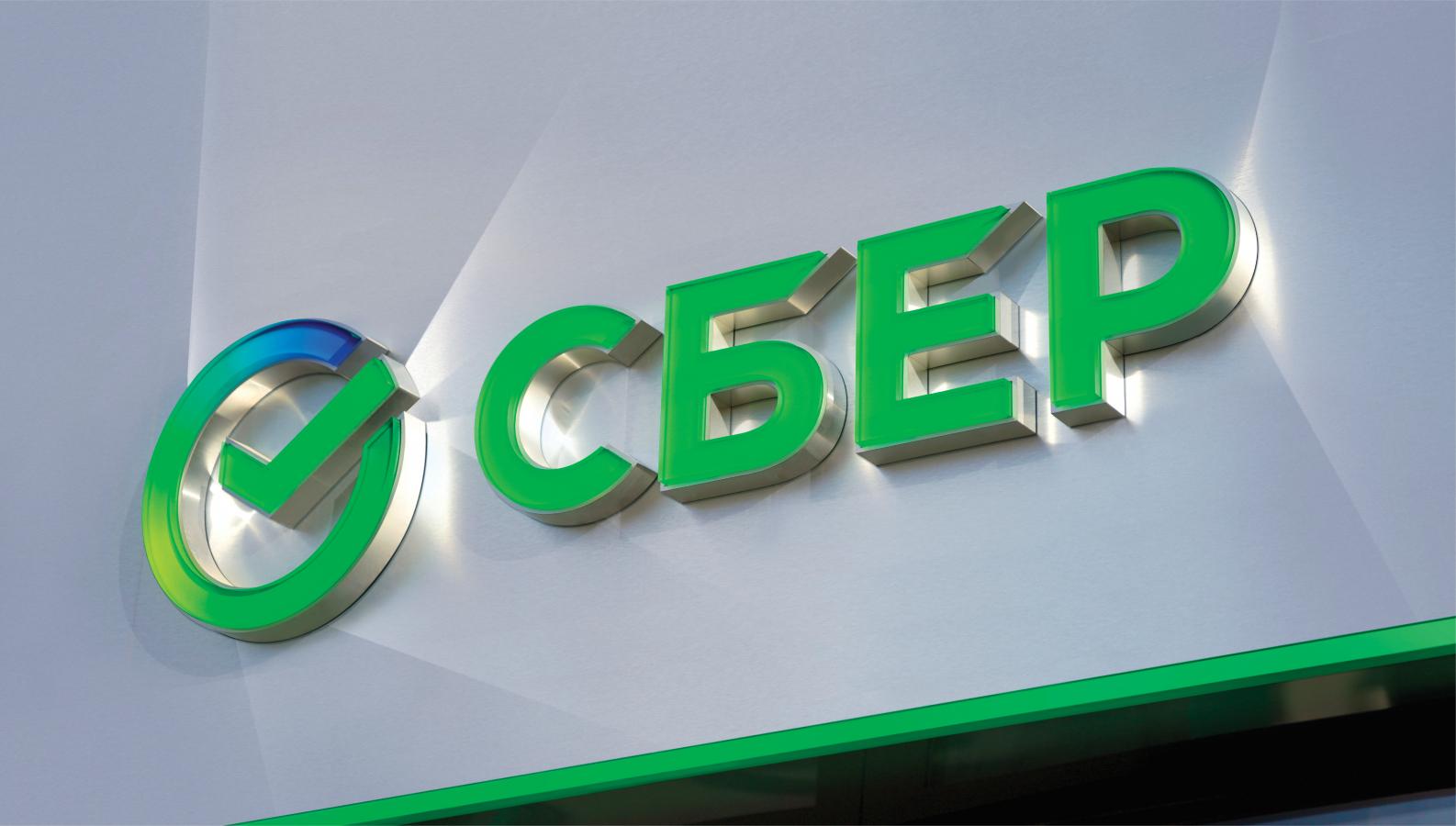 Сбер 金融银行品牌重塑视觉形象vi设计系统-logo设计