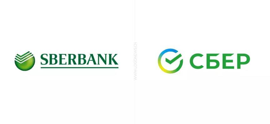 Сбер 金融银行品牌重塑,全案策划,命名与视觉形象设计