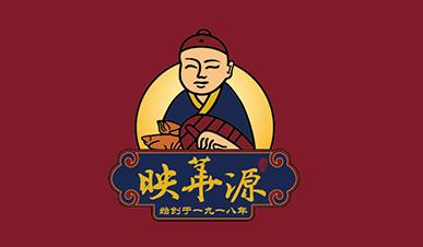 大连映华源食品餐饮公司logo设计VI设计