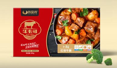 尚品尚牛卡司速食方便菜食品品牌命名与包装设计