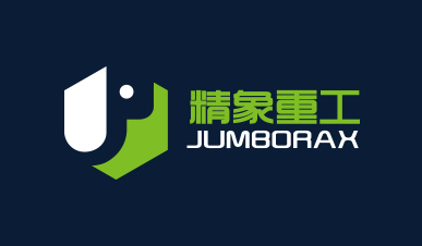 精象重工品牌命名与公司logo设计vi设计