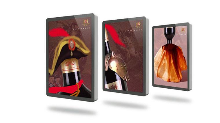 皇轩红酒形象广告创意设计