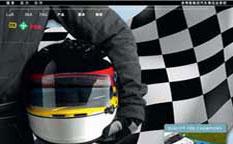 舍弗勒汽车配件广告创意设计