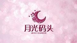 苏州金鸡湖月光码头商业地产项目品牌命名与标志设计