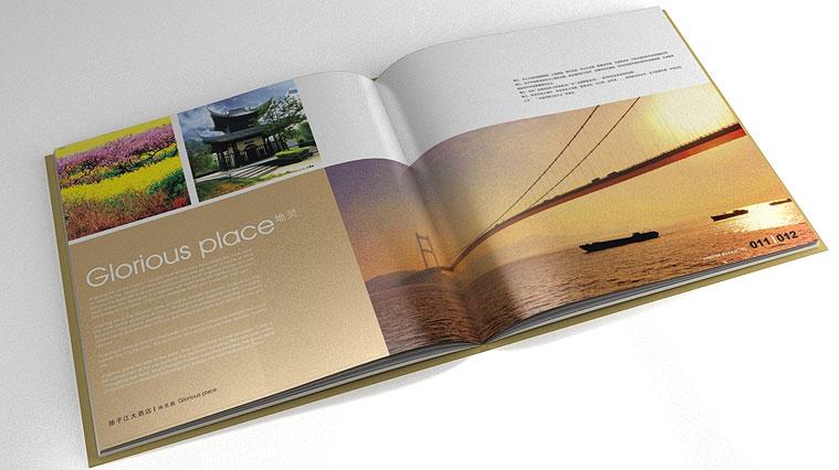 扬子江大酒店画册设计
