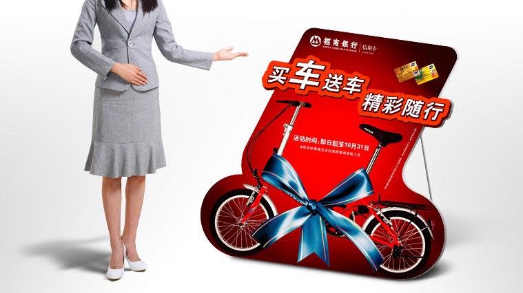 招商银行信用卡平面广告创意设计与宣传物料设计-上海金融广告设计品牌策划公司3