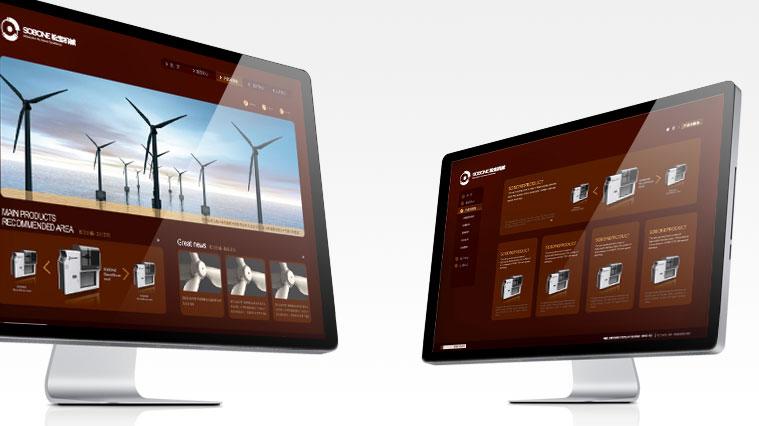松宝纺织机械企业品牌VI设计-网站VI设计-上海VI设计公司6