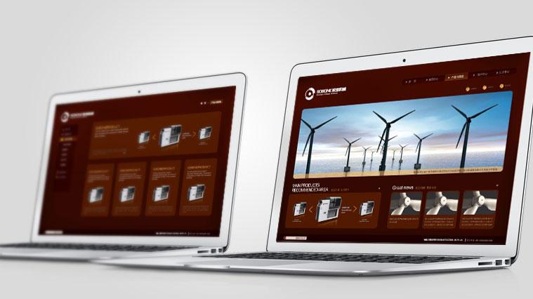 7  松宝纺织机械企业形象全案策划设计-网站策划设计-上海品牌形象策划设计公司