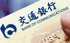 交通银行广告设计-上海广告创意设计公司