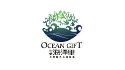 海泽里旅游地产标志万博网页版手机登录
