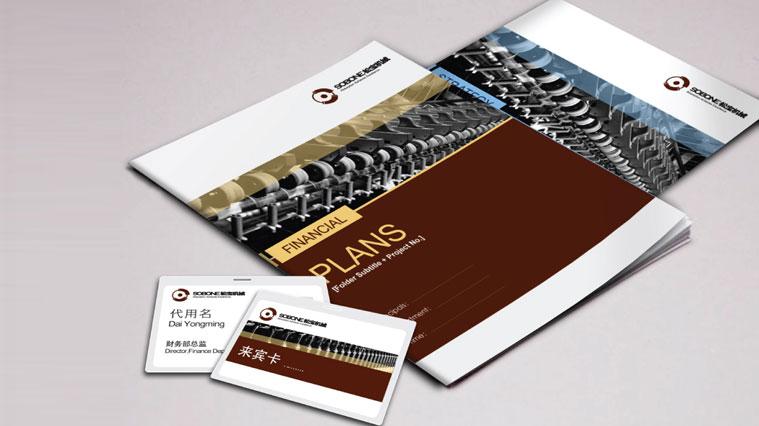 松宝纺织机械企业品牌VI设计-宣传册设计-上海VI设计公司2