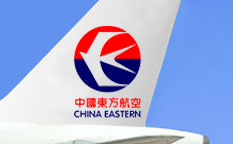 东方航空形象广告创意设计