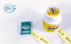 酷莎木糖醇广告创意