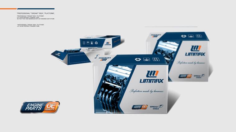 Limmax力脉汽车配件零部件品牌包装设计--上海尚略广告汽配品牌策划公司