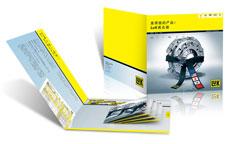 舍弗勒LUK离合器汽配品牌定位与形象设计