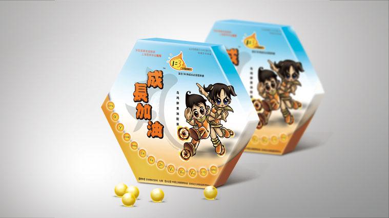 成长加油丸儿童营养素保健品包装设计-上海包装设计公司2