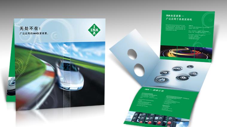舍弗勒INA品牌形象创意设计