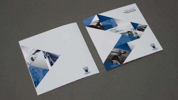 特维德汽车技术服务公司宣传册设计