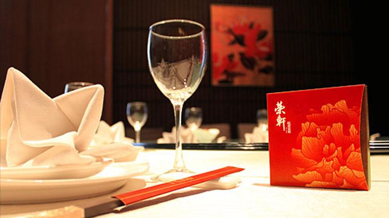 荣轩杭帮菜馆餐饮VI设计-上海餐饮品牌VI设计公司3
