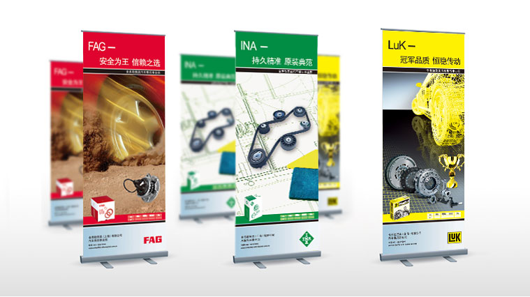 42舍弗勒汽配海报设计汽车售后市场广告创意设计-尚略上海广告设计公司-