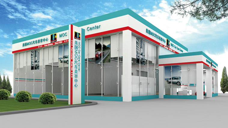 MOC汽车快修美容连锁店品牌形象设计SI设计-上海VI设计SI设计公司2