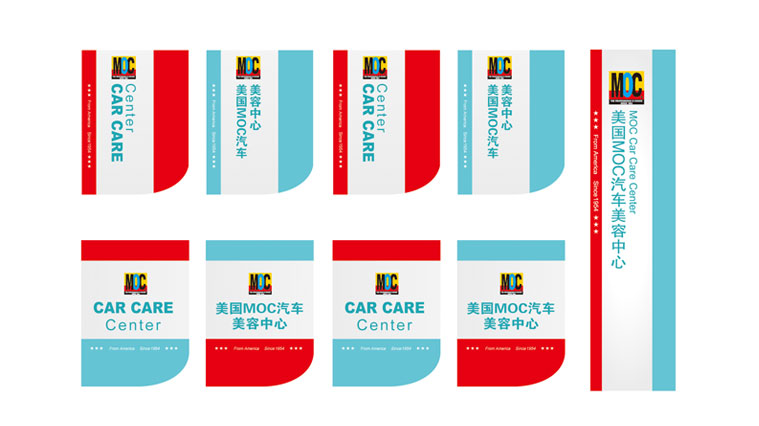 MOC汽车快修美容连锁店品牌形象设计SI设计--上海VI设计SI设计公司3