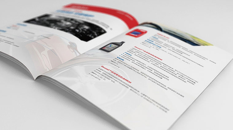 ACDelco/AC德科润滑油产品宣传册设计-上海画册设计公司