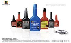 美国MOC汽车养护品平面广告创意设计