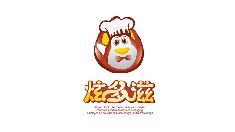炫多滋炸鸡快餐餐饮品牌LOGO设计-上海LOGO设计公司1