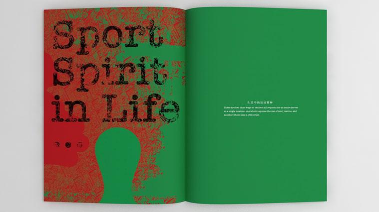 PLAYNOW运动服饰运动鞋画册设计2