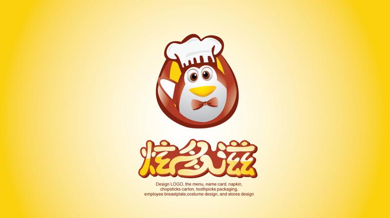 炫多滋时尚快餐餐饮炸鸡LOGO设计-上海餐饮LOGO设计公司
