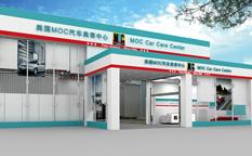 美国MOC汽车快修美容连锁店品牌VI形象设计、SI设计