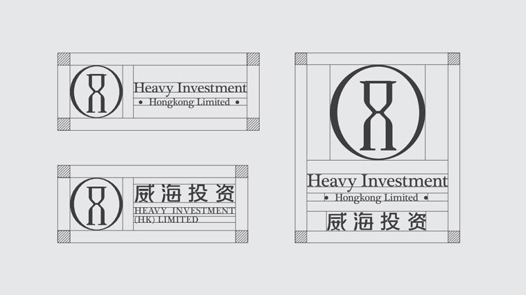 威海投资公司金融LOGO设计-上海LOGO设计公司-上海金融品牌策划设计公司3