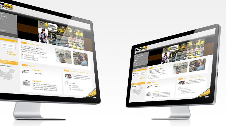 派克汉尼汾传动控制产品网站策划设计-上海工业品网站设计公司