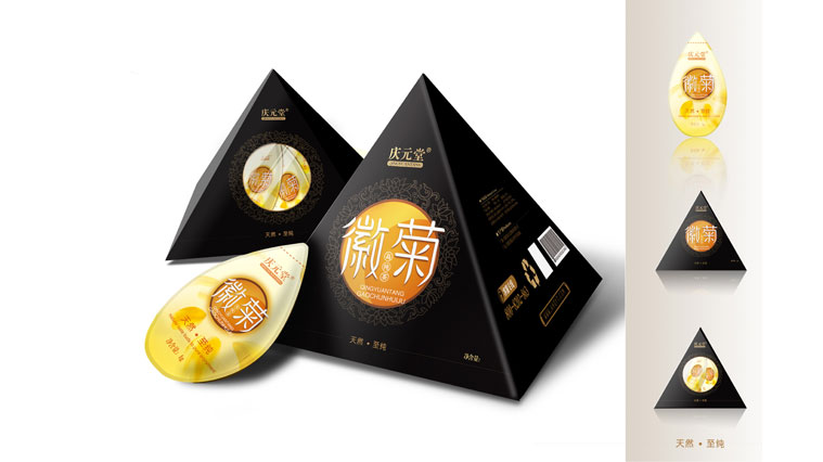 10庆元堂菊花茶茶叶包装设计-上海品牌包装设计公司