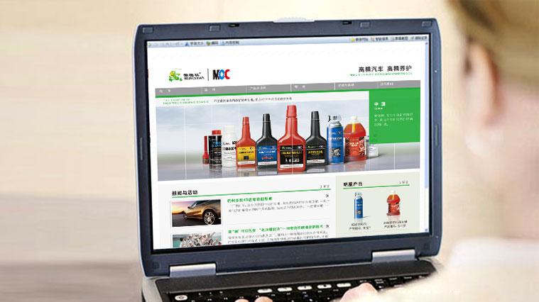 爱德林汽车高精养护品牌网站设计建设