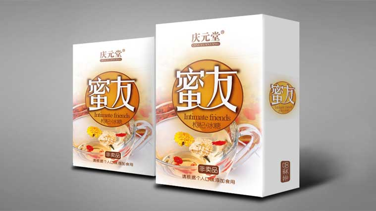 5庆元堂菊花茶茶叶包装设计-上海品牌包装设计公司