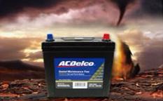 ACDelco/AC德科蓄电池离合器汽配海报广告创意设计