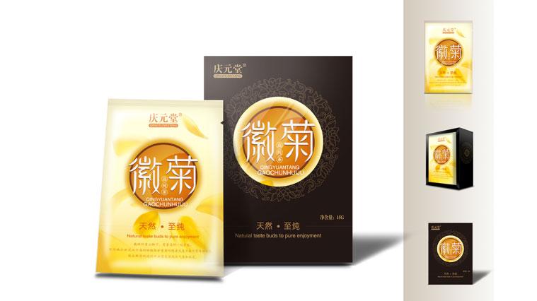 8庆元堂菊花茶茶叶包装设计-上海品牌包装设计公司