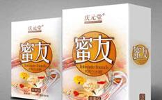 庆元堂菊花茶茶叶包装fun88乐天使备用-上海包装fun88乐天使备用公司
