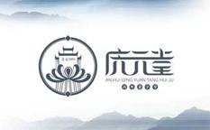 庆元堂菊花茶万博安卓版logo万博网页版手机登录