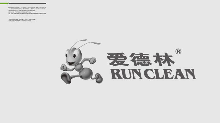 """爱德林汽车养护品""""卡通小蚂蚁""""标志logo设计"""