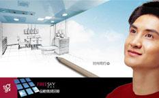 品格集成吊顶建材广告创意设计-上海广告创意设计公司