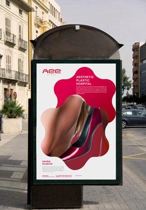 AEE品牌命名与标志设计-尚略品牌策划设计公司2