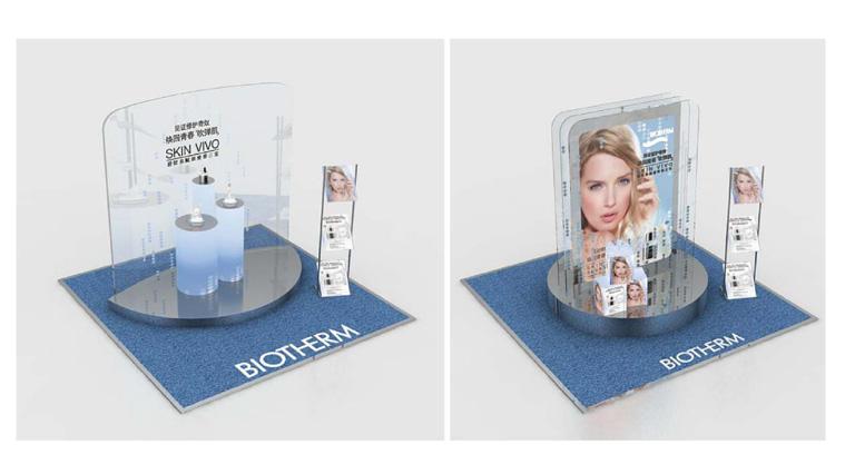 碧欧泉化妆品连锁专卖店设计及展示设计1