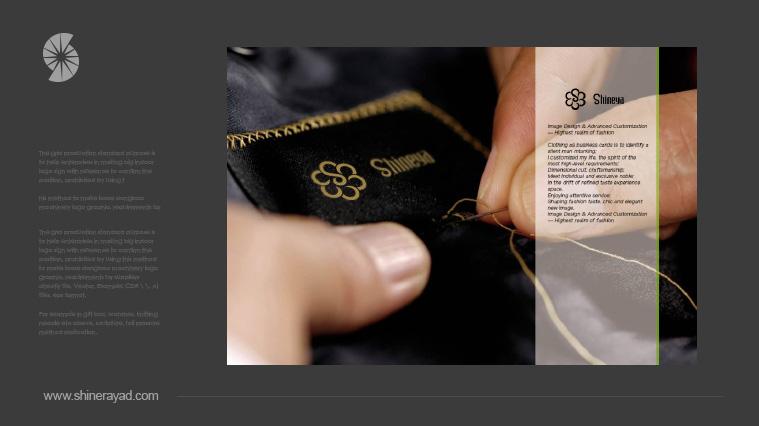娴娅高级定制女装品牌命名服饰LOGO设计-上海LOGO设计公司3