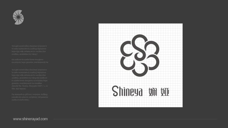 Shineya娴娅高级定制女装品牌中英文命名与服装LOGO设计