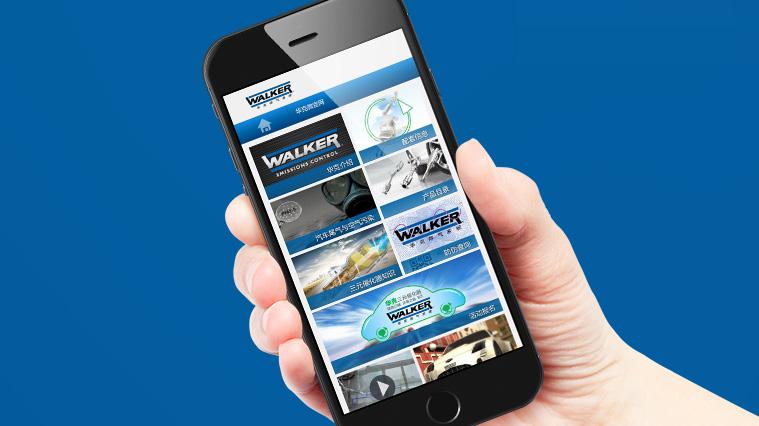 万里路减振器华克三元催化器微信平台开发微网站设计建设