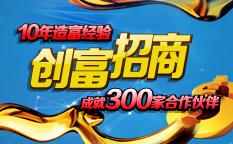 BAKHEET百喜特润滑油精准广告招商fun88体育手机执行-上海招商fun88体育手机公司